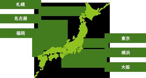日本地図での各事務所所在地