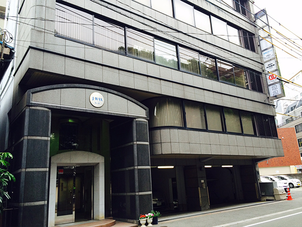 朝日中央綜合法律事務所 福岡事務所の外観