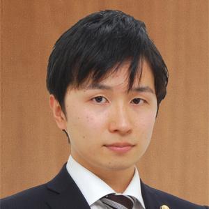 朝日中央綜合法律事務所 愛知県弁護士会所属 根元卓哉弁護士