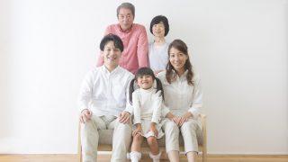 法定相続人の順位|遺産相続の専門的な情報