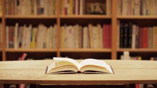 自筆証書遺言の訂正|遺産相続の専門的な情報