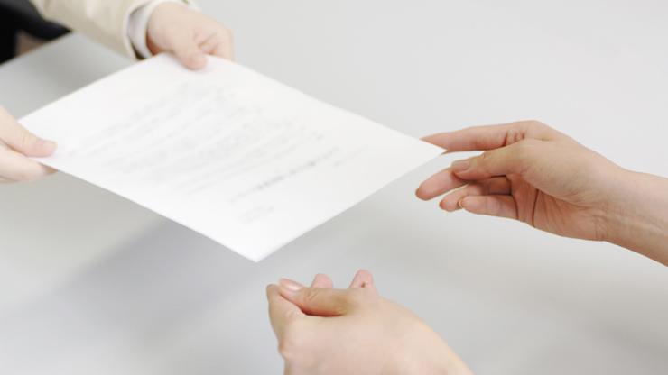 生命保険と相続|遺産相続の専門的な情報