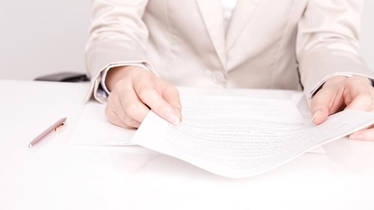 遺言書と遺留分|遺産相続の専門的な情報