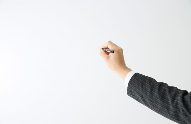 渉外相続について|遺産相続の専門的な情報