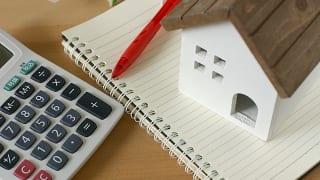 相続と代表的な節税策