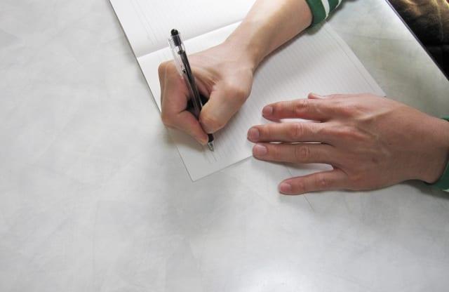遺言の記載の解釈について|遺産相続の専門的な情報